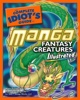 Manga-Fantasy-1